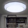 gemline-48w-3c-ceiling-light-singapore-lightings-online