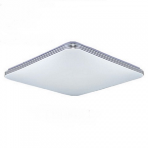quad-silver-square-48w-3-color-ceiling-light-singapore-lightings-online
